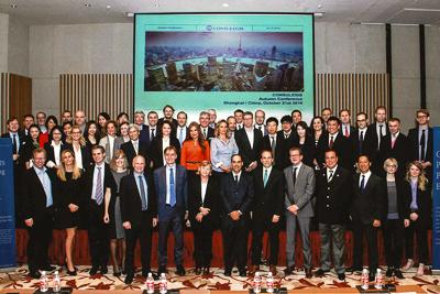 CONSULEGIS Autumn Conference 2016 Shanghai